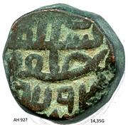 1½ Falus - Muzaffar Shah II (AH 917-932) – obverse