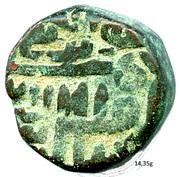 1½ Falus - Muzaffar Shah II (AH 917-932) – reverse
