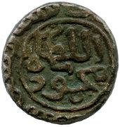 1 Falus - Nasir Al-Din Mahmud Shah I (AH 862-917) – reverse
