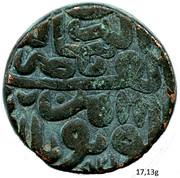 2 Falus - Nasir Al-Din Mahmud Shah III – obverse