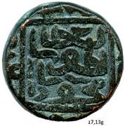 2 Falus - Nasir Al-Din Mahmud Shah III – reverse