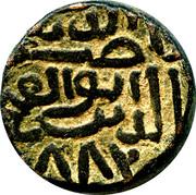 1 Tanka - Nasir. Mahmud Shah I (AH 862-917) – obverse