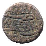 ½ Tanka - Nasir al-din Mahmud shah I (1458-1511AD/ AH862-917) – obverse