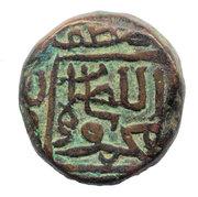 1½ Falus - Nasir. Mahmud Shah I  (852-917) – reverse