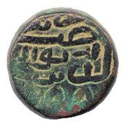 1½ Falus - Nasir. Mahmud Shah I (AH 852-917) – obverse