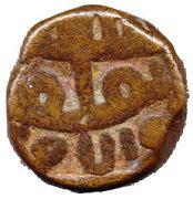 1½ Tanka - Nasir Ud Din Ahmad Shah I  (AH 813-846) – obverse