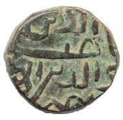 1½ Falus - Nasir. Mahmud I  (AH 862-917) – obverse