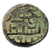 1½ Falus - Nasir. Mahmud I  (AH 862-917) – reverse