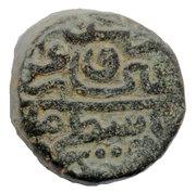 1 Tanka - Qutb-ud-Din Bahadur Shah – obverse
