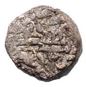 1 Tanka - Qutb-ud-Din Bahadur Shah (AH 932-943) – reverse