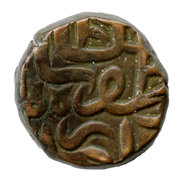 ½ Falus Qutb-ud-Din Bahadur Shah – reverse