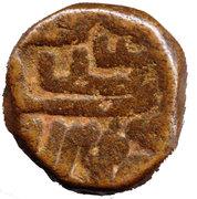 1½ Tanka - Nasir Ud Din Ahmad Shah I  (AH 813-846) – reverse