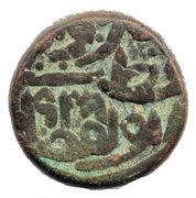 1½ Falus - Qutb-ud-Din Bahadur Shah – obverse