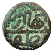 1½ Falus - Qutb-ud-Din Bahadur Shah – reverse