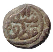 1 Tanka - Shams al-Din Muzaffar Shah III – reverse