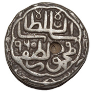 1 Tanka - Nasir ud-Din Mahmud Shah III – reverse