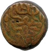 1 Falus - Qutb-ud-Din Bahadur Shah – reverse