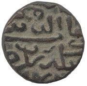 ½ Tanka - Giyas ud din Muhammad II (AH 846-855) – obverse