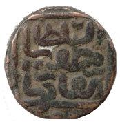 2 Falus - Qutb-ud-Din Bahadur Shah – reverse