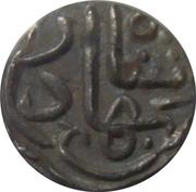 ⅙ Tanka - Qutb al-Din Bahadur Shah – obverse