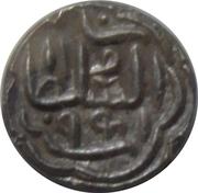 ⅙ Tanka - Qutb al-Din Bahadur Shah – reverse