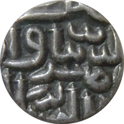¼ Tanka - Nasir al-din Mahmud Shah I (Mustafabad mint) – obverse