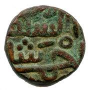 ½ Tanka - Qutb al Din Ahmad Shah II – reverse