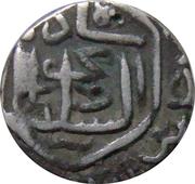 ½ Tanka - Nasir al-din Mahmud shah I (Muhammadabad Champanir mint) – obverse