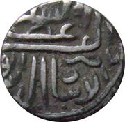 ½ Tanka - Nasir al-din Mahmud shah I (Muhammadabad Champanir mint) – reverse