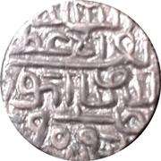 ½ Tanka - Nasir al-din Mahmud shah I – obverse