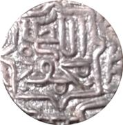 ½ Tanka - Nasir al-din Mahmud shah I – reverse