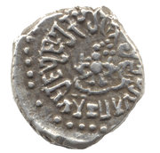 1 Drachm - Kumaragupta I – reverse