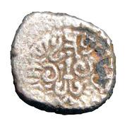 1 Drachm - Kumaragupta I - Gupta Dynasty – reverse