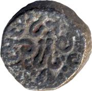 1 Drachm - Kumaragupta I (Gupta Dynasty) – reverse
