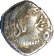1 Drachm - Kumaragupta I (Gupta Dynasty) – obverse