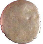 Hephtalites Gupta (INDIA) – obverse