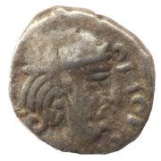 1 Drachm Kumaragupta (414-455 AD). – obverse