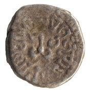 1 Drachm Kumaragupta (414-455 AD). – reverse