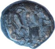 Drachm - Later Gupta or Imitative – reverse