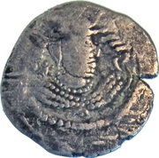Drachm - Gurjuras of Sindh – obverse