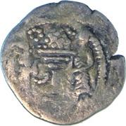 Drachm - Gurjuras of Sindh – reverse