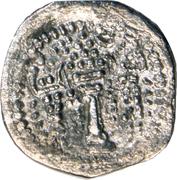 1 Drachm - Gurjuras of Jodhpur – reverse