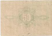50 Heller (Gutenbrunn) – reverse