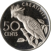 50 Cents (Hoatzin - Set Issue) -  reverse
