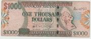 1,000 Dollars – obverse