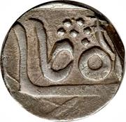 1 Rupee - Shah Alam II [Jayaji Rao] – obverse