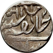 1 Rupee - Shah Alam II [Jayaji Rao] – reverse