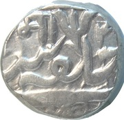 Rupee - Madho Rao II (Bhilsa Mint) – reverse