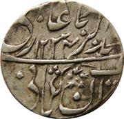 1 Rupee - Muhammad Akbar II [Daulat Rao] (Gwalior Fort mint) – obverse