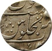 1 Rupee - Muhammad Akbar II [Daulat Rao] (Gwalior Fort mint) – reverse